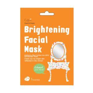 maska rozświetlająca