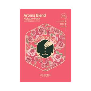 Nawilżająca maska shangpree aroma blend w różowym opakowaniu